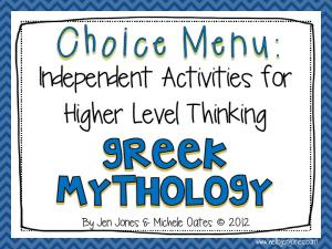 Independent Activities for Higher Level Thinking