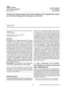 Measures for Improvement of the Land Acquisition and Compensation System in Urban-Rural Integrated Construction Land Market
